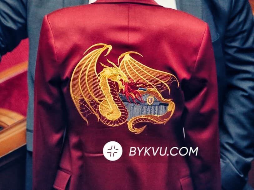 Піджак Скороход із палаючим драконом