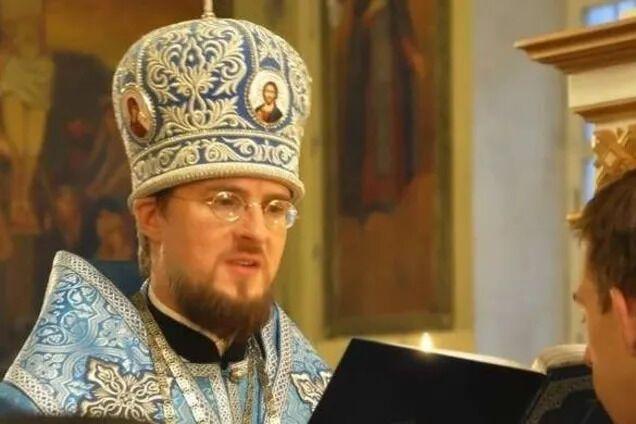 Єпископ Флавіан