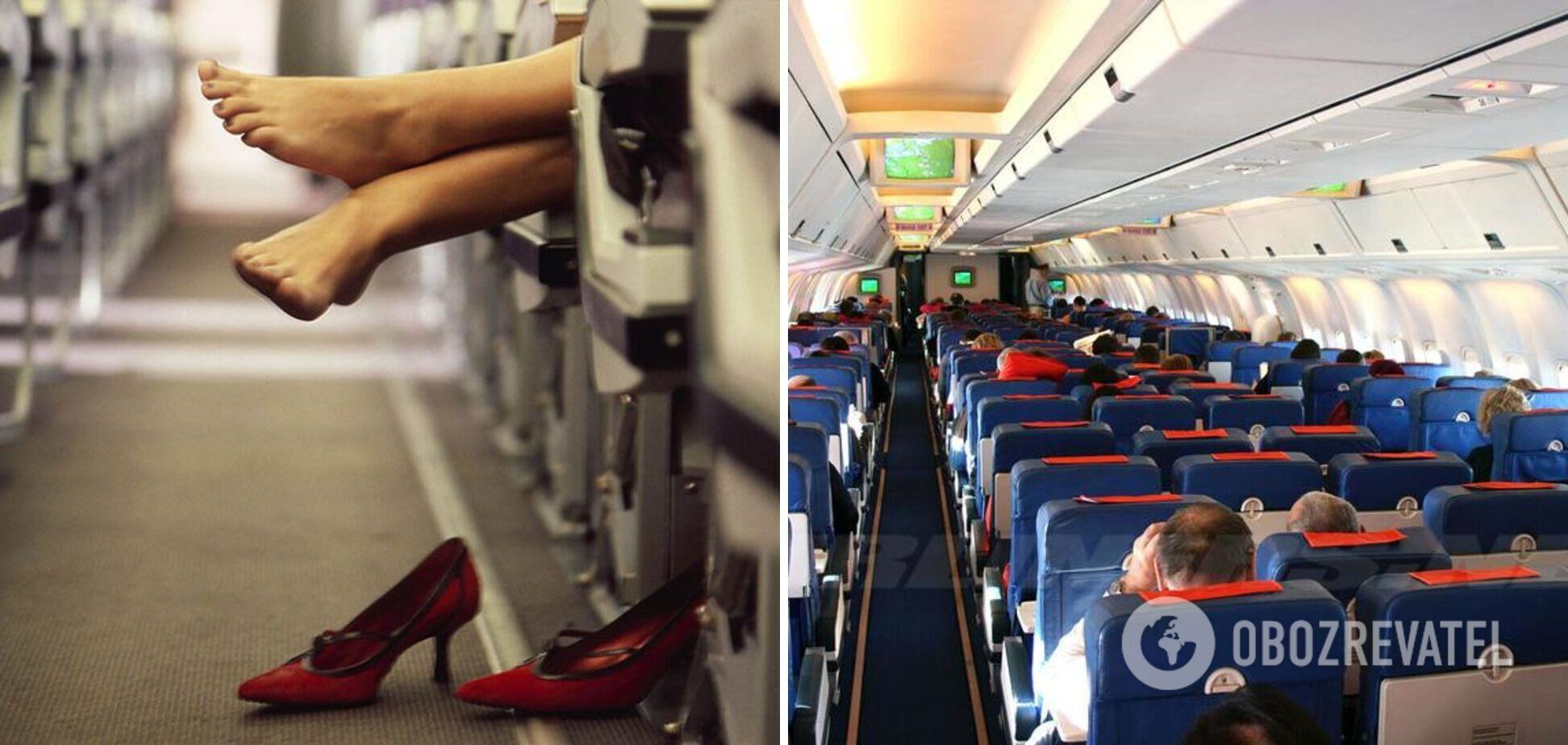 Не стоит разуваться в самолете.