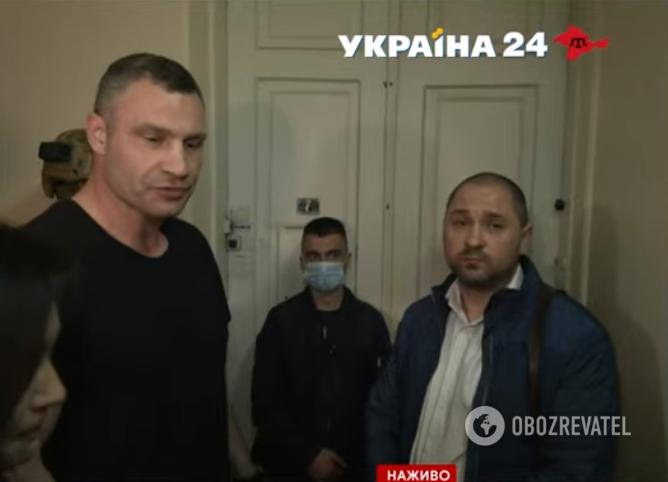 Силовики пришли в дом к Виталию Кличко