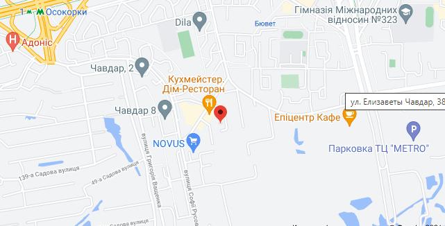 Возгорание произошло в новостройке на Троещине