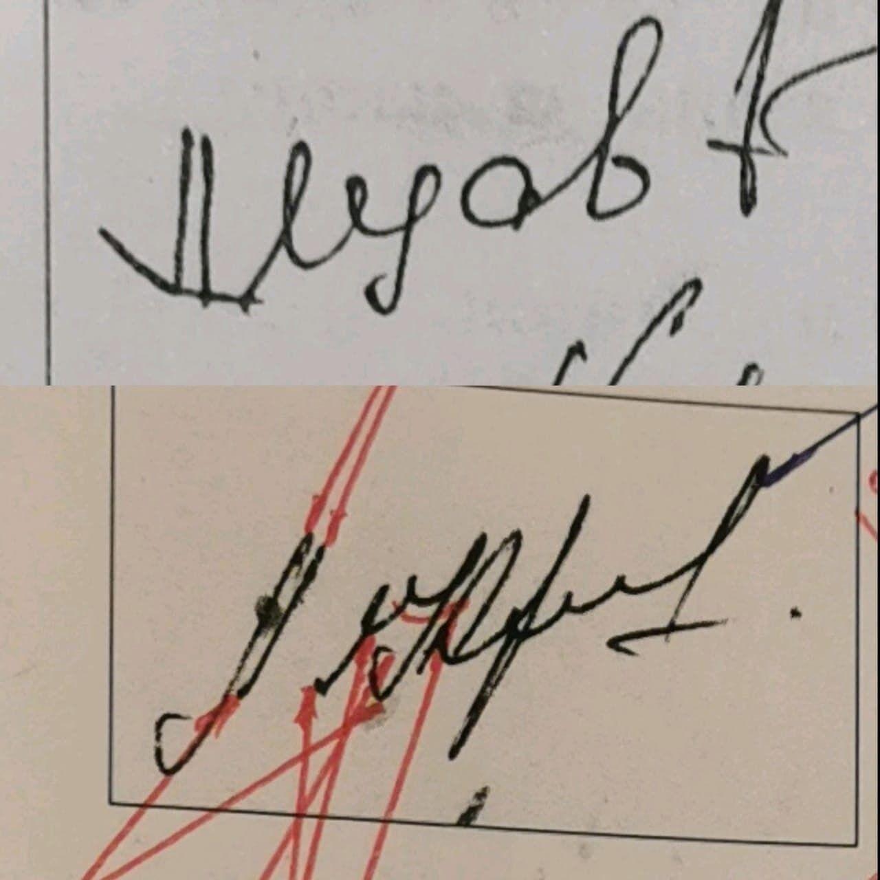 Верхній підпис - з договору про позику, нижній - з одного з численних документів, підписаних Кривицьким за життя