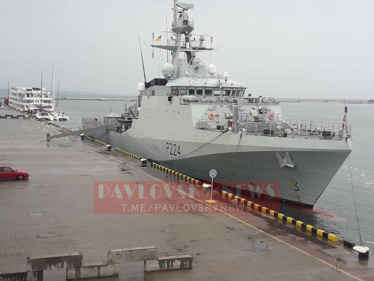 Патрульний корабель Королівського флоту Великої Британії OPV Trent