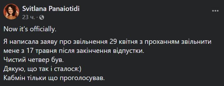 """Богдан """"наїхав"""" на Арахамію в мережі: переписка"""
