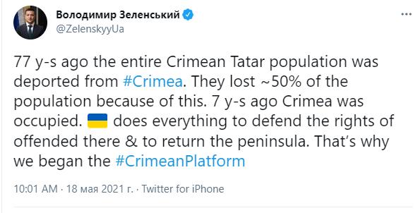 Зеленський: Україна робить усе, щоб повернути Крим