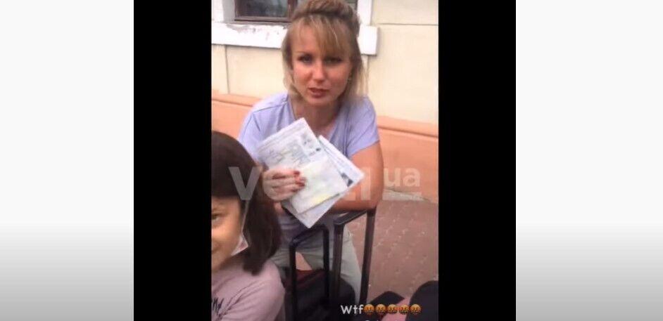 Украинка выбросила паспорт.