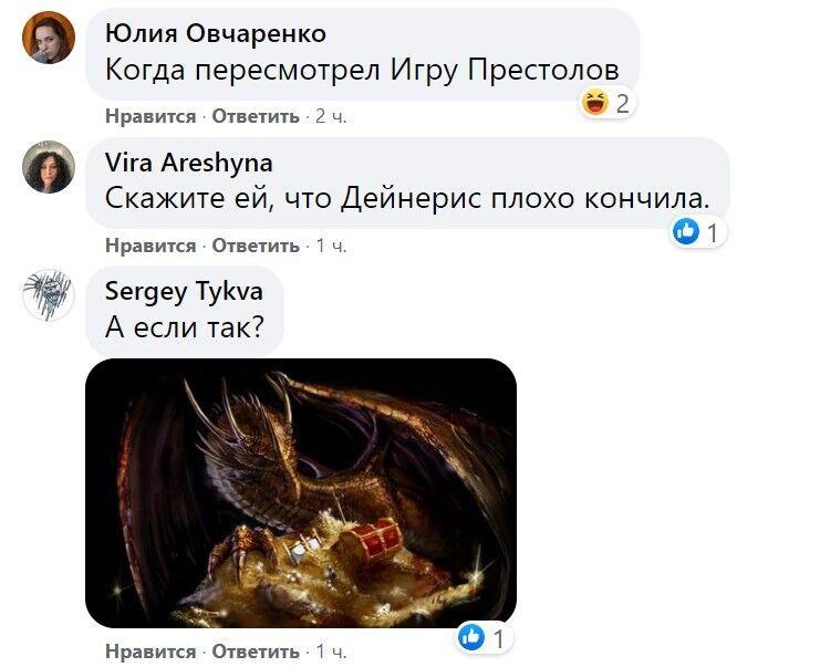 Скороход пришла в парламент в пиджаке с вышивкой дракона и Рады: в сети не оценили наряд