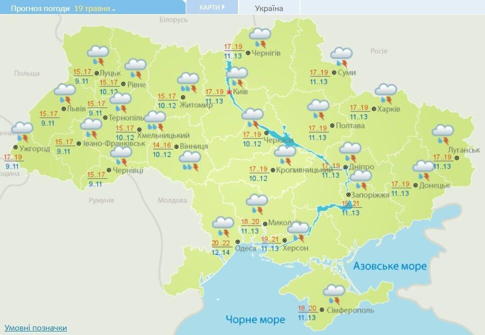 Погода в Украине 19 мая