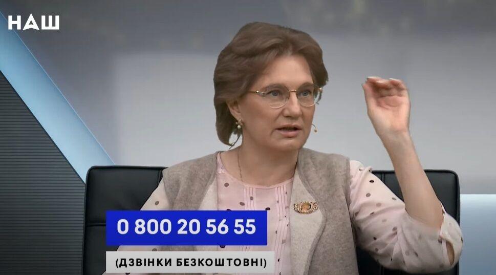 Ольга Голубовская.