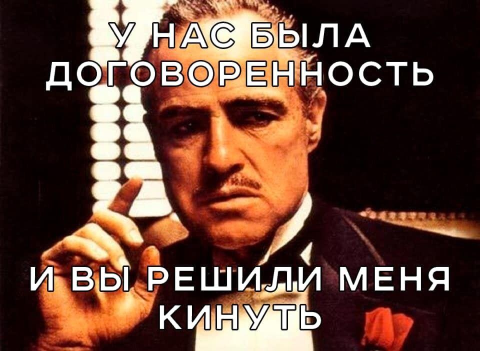 Мем, который опубликовал Смелянский