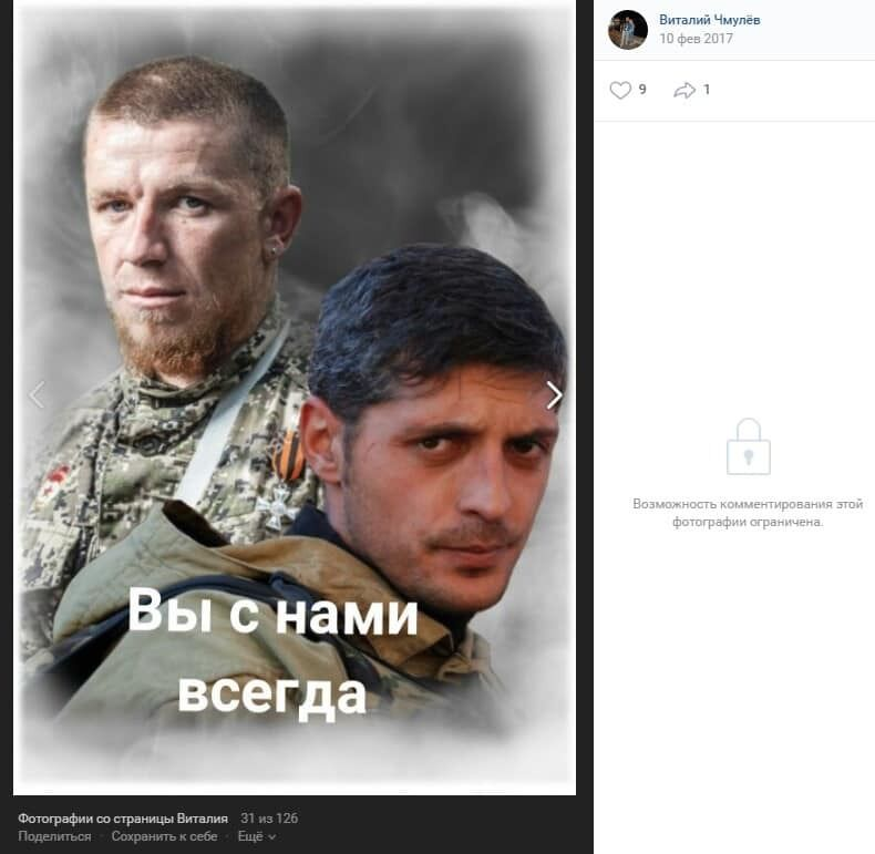 """Чоловік Паращенко може бути прихильником """"ДНР""""."""