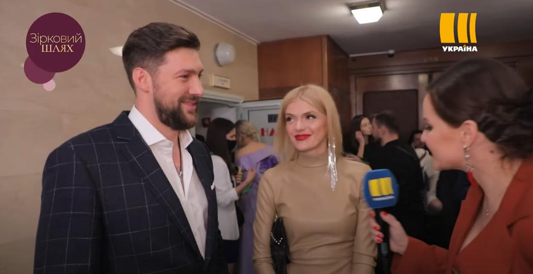 Олег Кензов и его возлюбленная Дарья