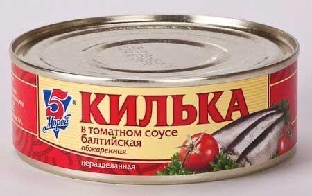 Кильку в томате часто добавляли в супы