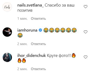 Alyona Alyona засыпали комментариями