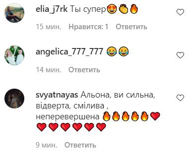 В сети оставили множество комментариев под публикацией