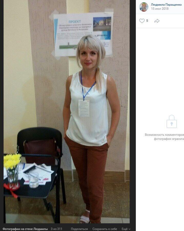 Людмила Чмулева в соцсетях