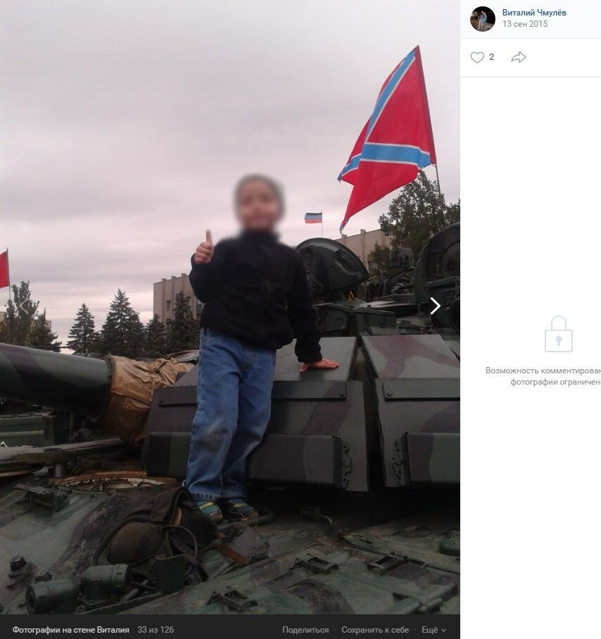 Фото со страницы в ВК Виталия Чмулева