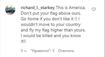 Американцы раздражены поступком Василия