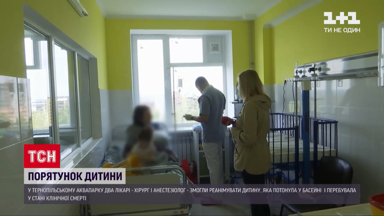 Мама з дитиною в лікарні