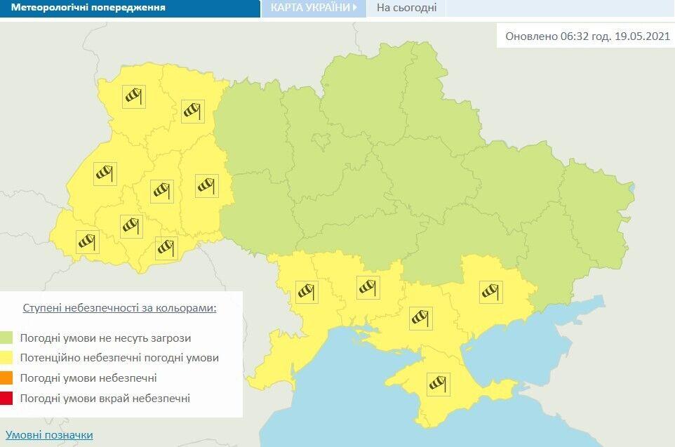 Метеорологические предупреждения по территории Украины