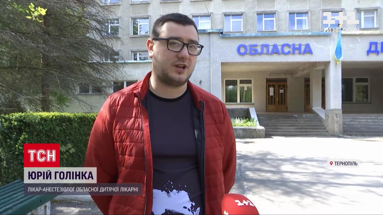 Юрій Голінка