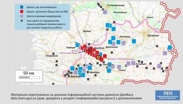 На Донбассе затоплены как минимум 39 шахт