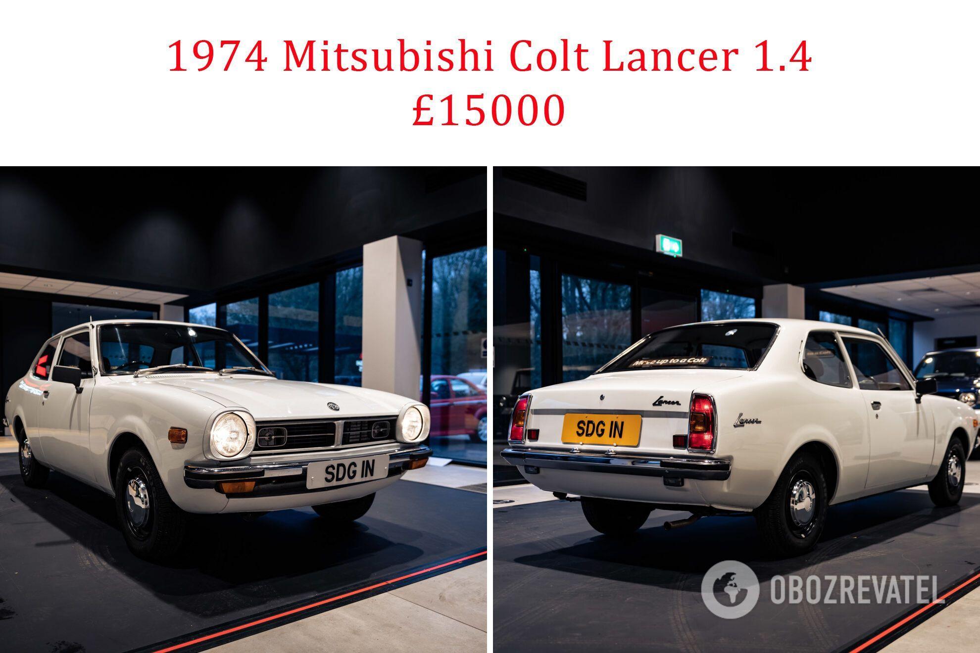 1974 Mitsubishi Colt Lancer 1.4