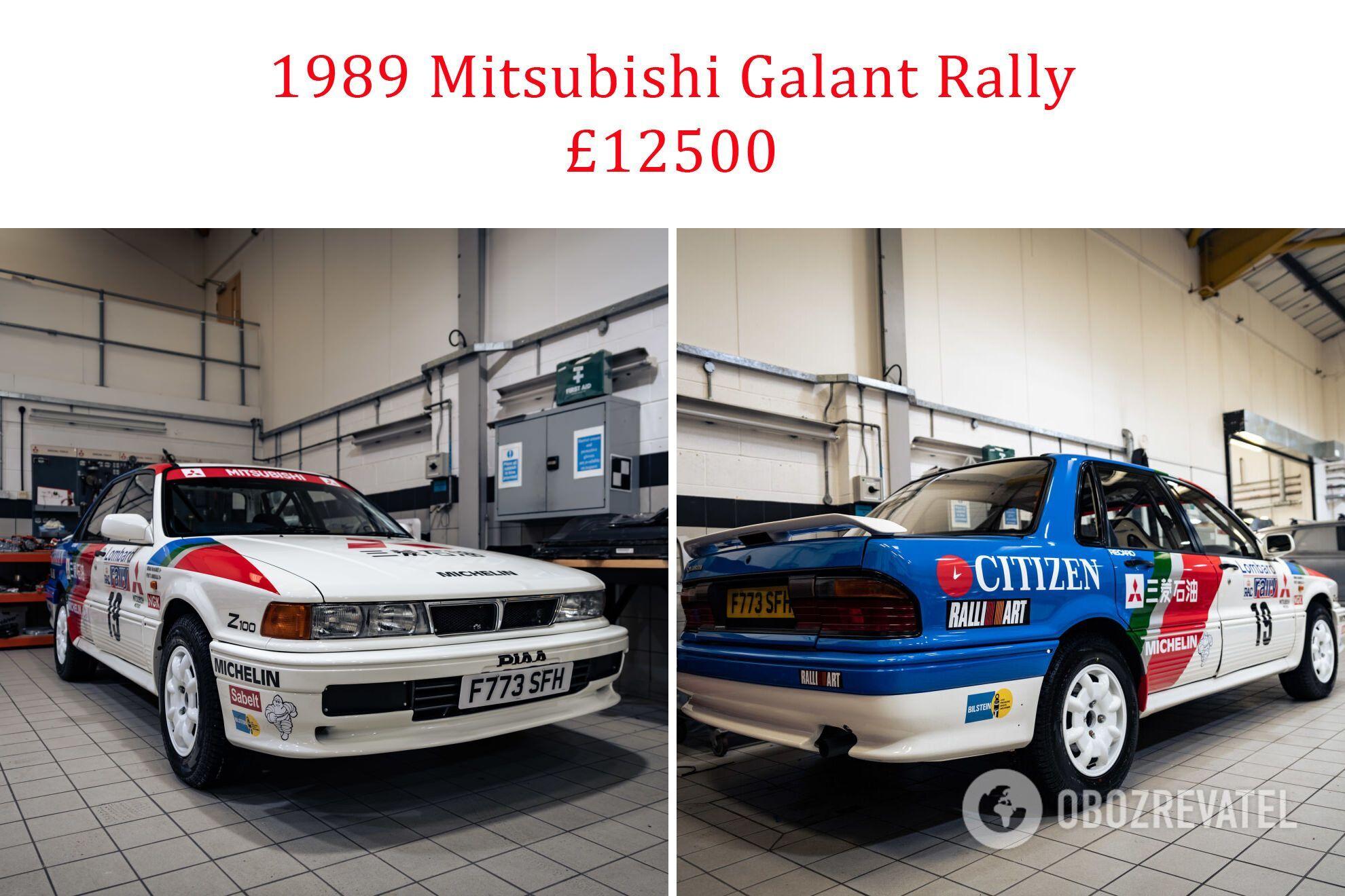 1989 Mitsubishi Galant 2.0 GLSi