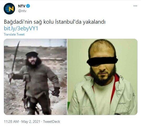 СМИ опубликовали фото задержанного