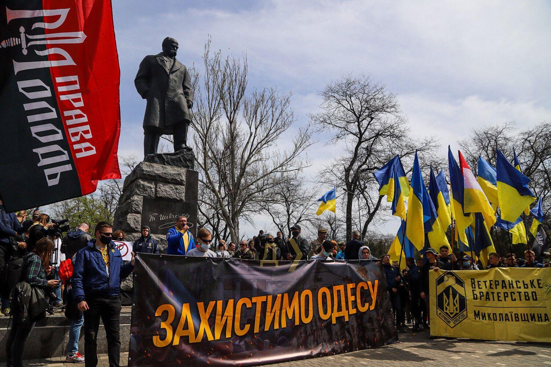 Митинг защитников Одессы состоялся в центре города