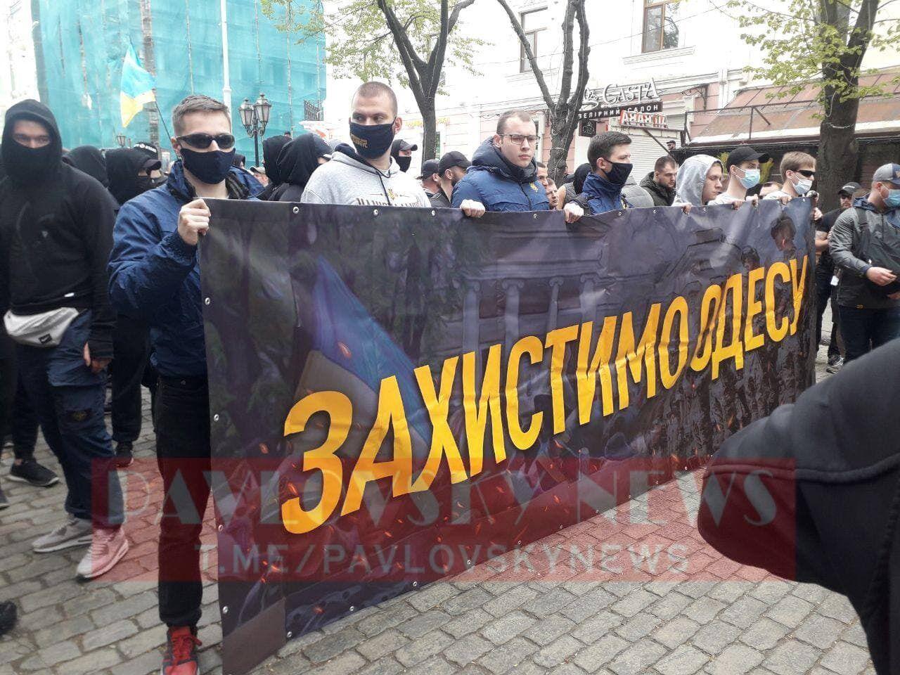 Марш защитников Одессы
