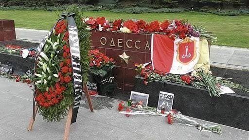 Мемориал в Москве