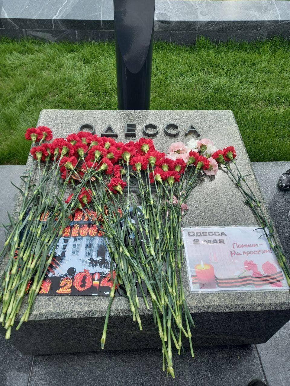 В Минске вспоминали события в Одессе