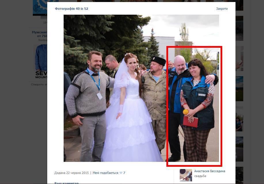 """Зимич на весіллі у дочки """"Бабая"""", 2015 рік"""