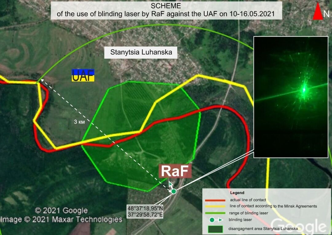 Карта-схема применения лазеров оккупантами