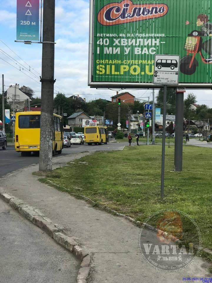 Маршрутки №184 во Львове, водители которых устроили драку