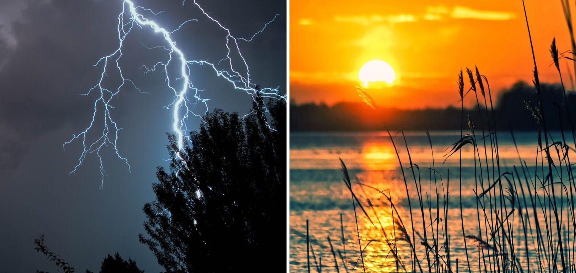 В Украине будет преобладать переменчивая погода