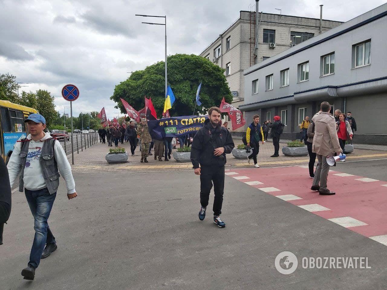 Учасники акції протесту підходили групами
