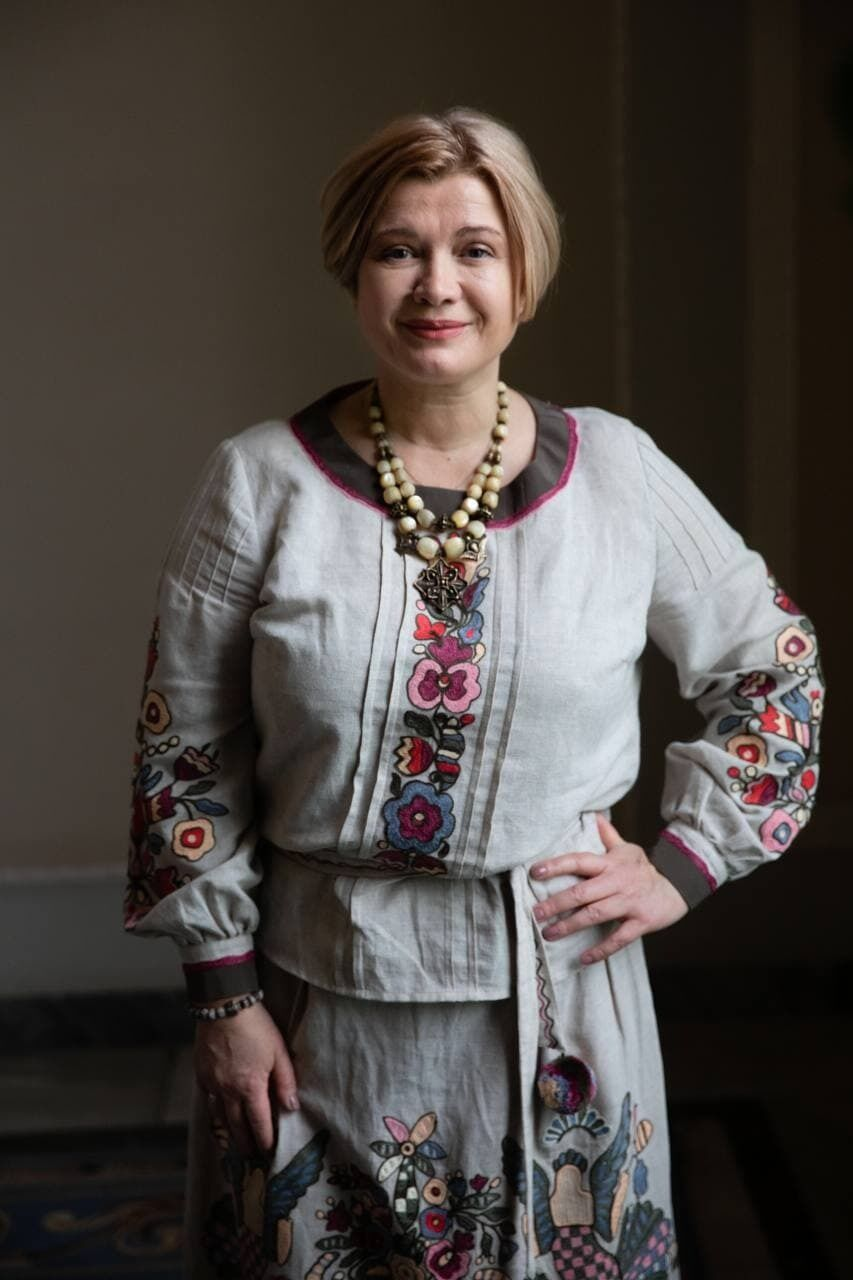 Ирина Геращенко в национальной одежде