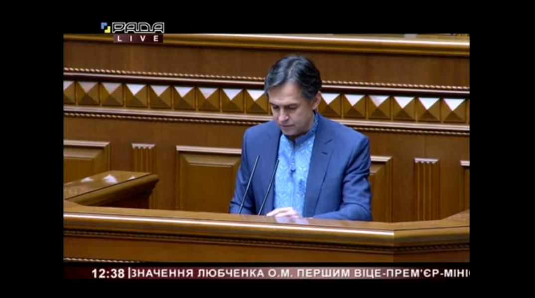 Минэкономики возглавит Алексей Любченко