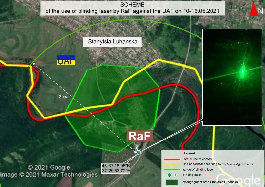 Крім цього, ЗФ РФ застосовують сліпучі лазери проти ЗСУ