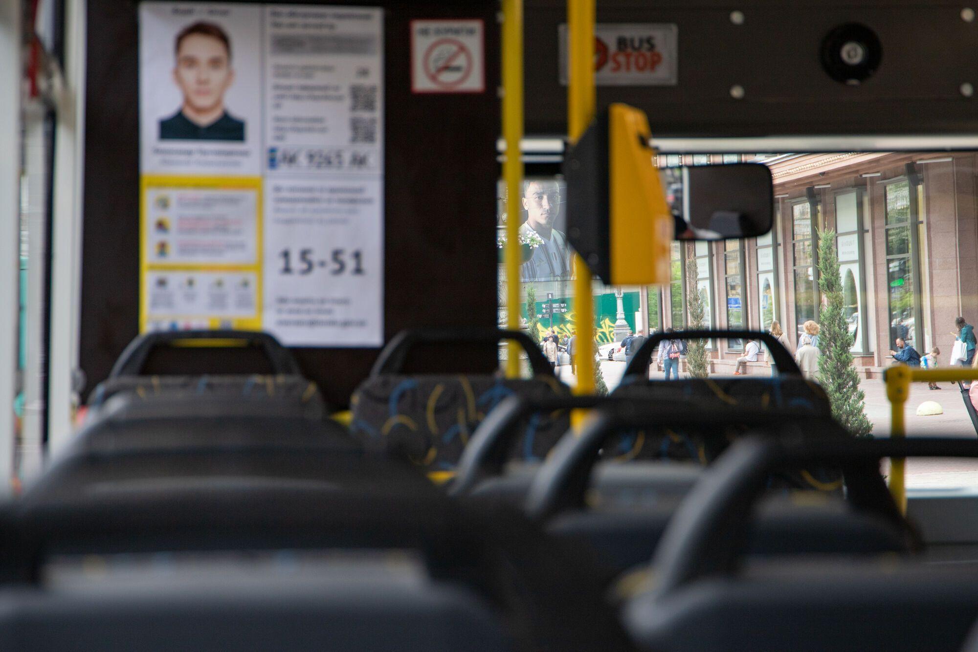У салонах нових автобусів буде кондиціонер і підігрів.
