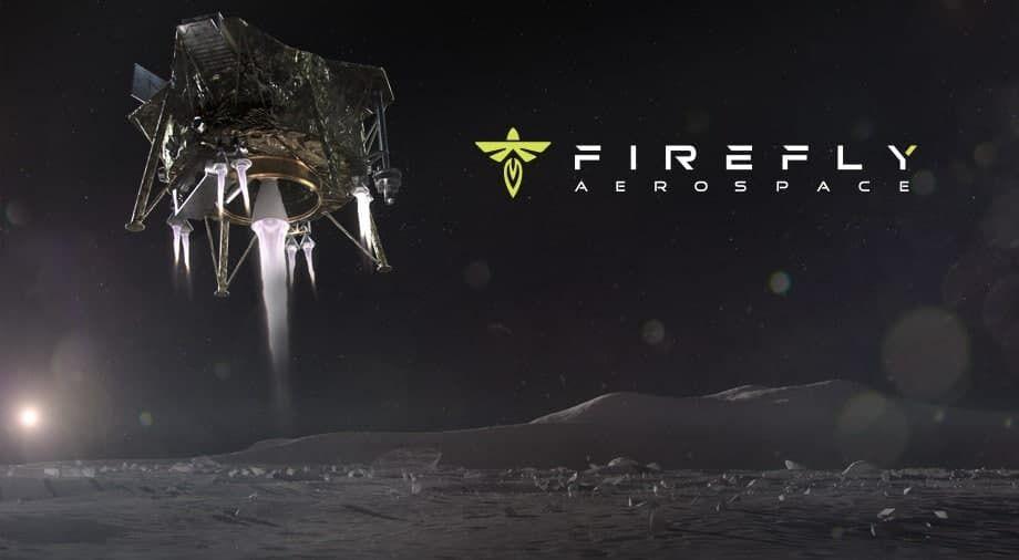 Firefly Aerospace доставить модуль Blue Ghost до Місяця в 2023 році