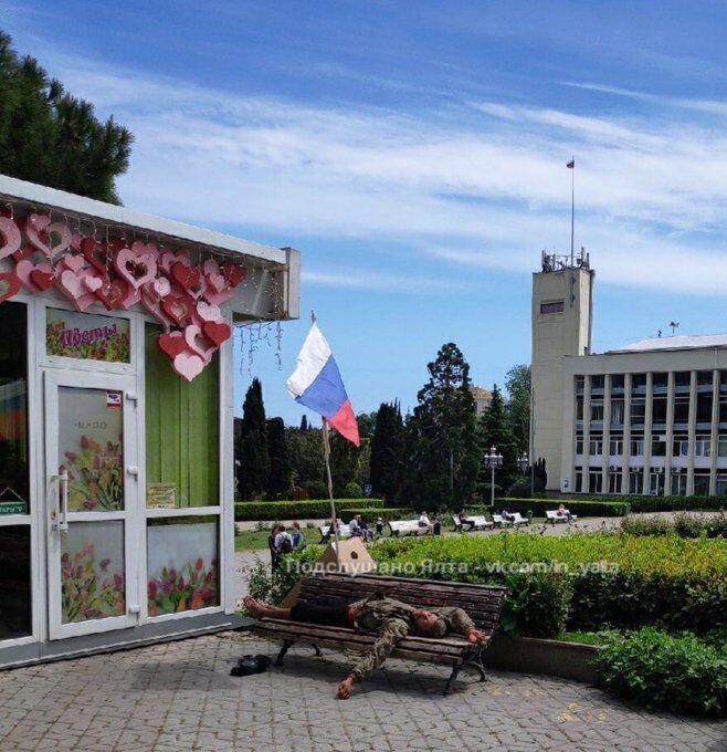 Центр Ялты