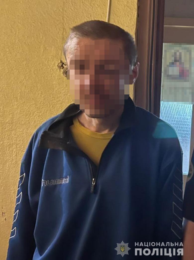 В Киеве полиция задержала живодера.