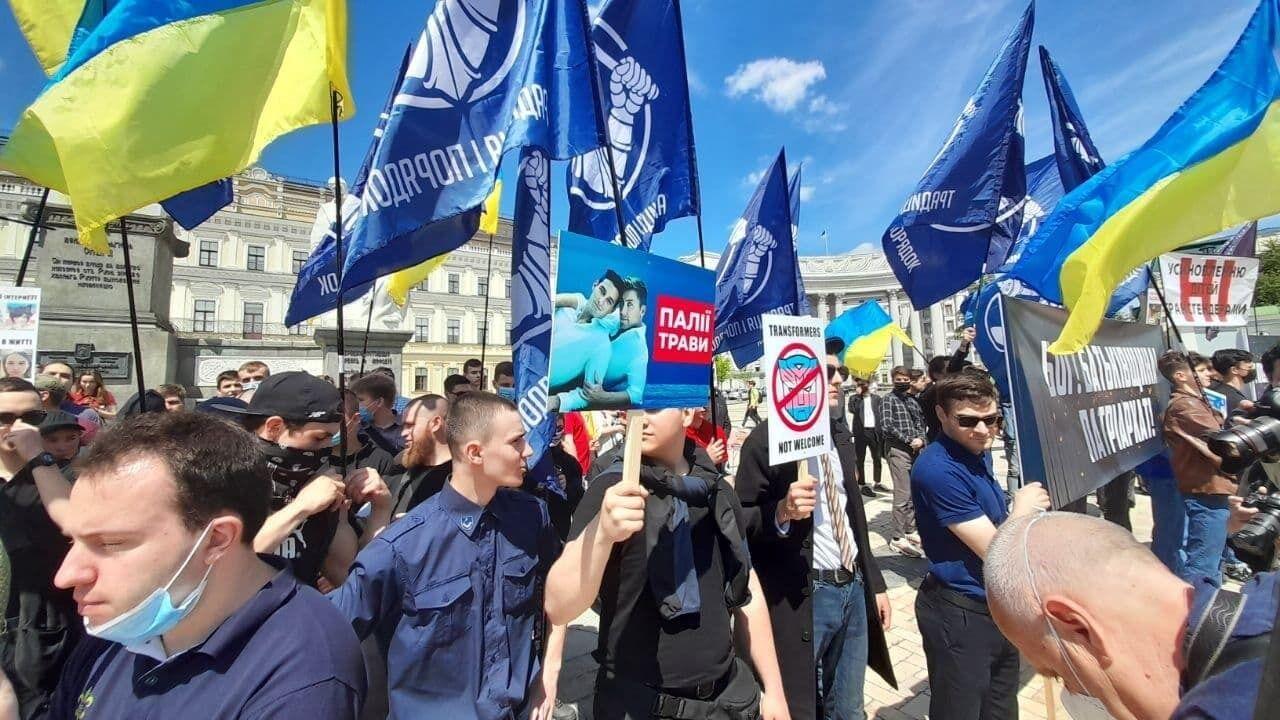 Националисты пришли на марш.