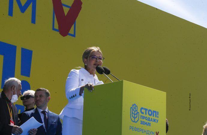 """Лідерка партії """"Батьківщина"""" Юлія Тимошенко"""