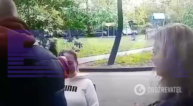 Егоров выстрелил в лицо другой девушке