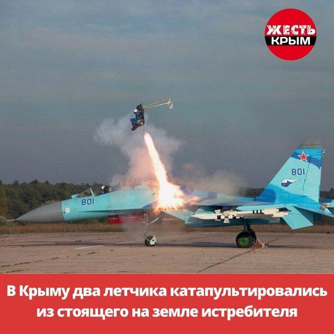 Новости Крымнаша. Предатели в Крыму пришли к выводу, что россияне — хуже глистов