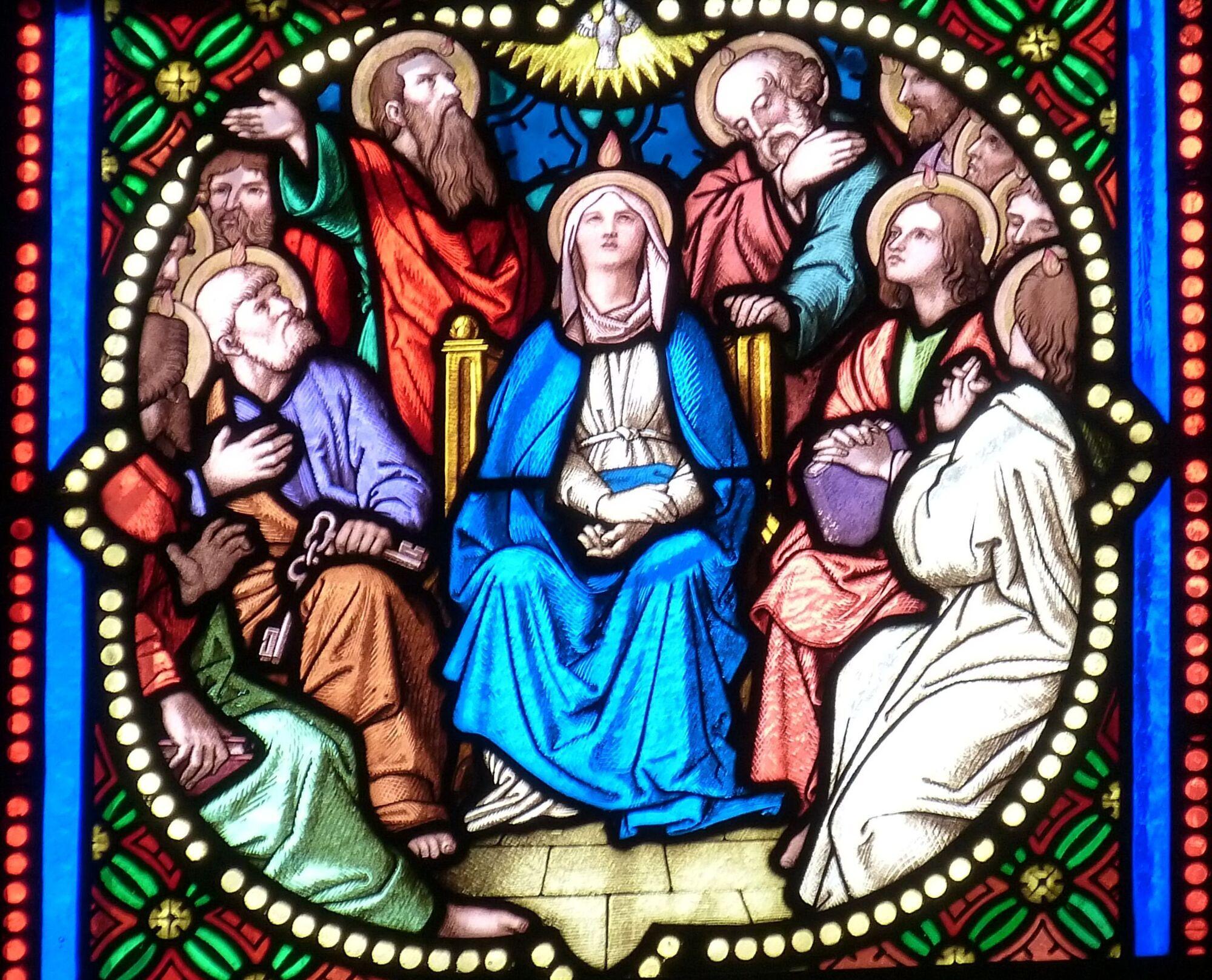 Пятидесятница и Троица у католиков являются двумя разными праздниками